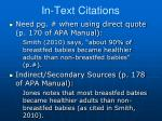 in text citations1