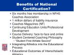 benefits of national certification