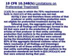 19 cfr 10 248 b limitations on preferential treatment11