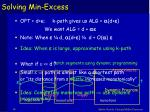 solving min excess14