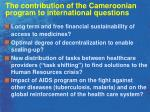 the contribution of the cameroonian program to international questions