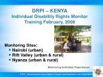drpi kenya individual disability rights monitor training february 2006