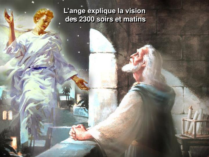 L'ange explique la vision