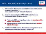 mtc vodafone bahrain in brief