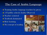 the case of arabic language