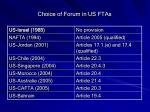 choice of forum in us ftas