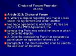 choice of forum provision us chile