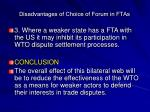 disadvantages of choice of forum in ftas6
