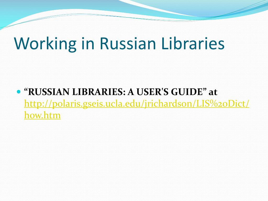 Working in Russian Libraries