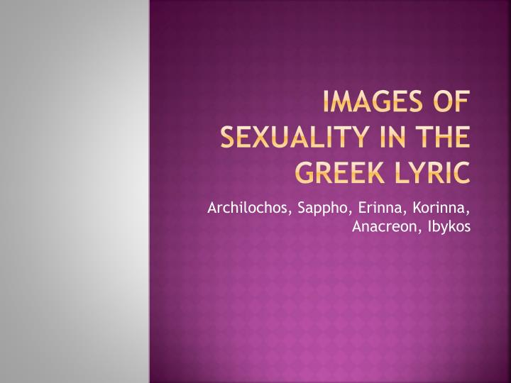 images of sexuality in the greek lyric n.
