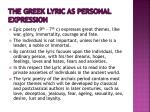 the greek lyric as personal expression