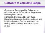 software to calculate kappa