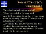 role of pto btc s understanding