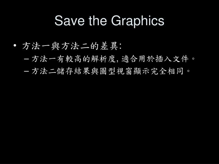 Save the Graphics