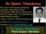 dr spero theodorou plastic surgeon manhattan5