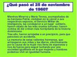 qu pas el 25 de noviembre de 1960