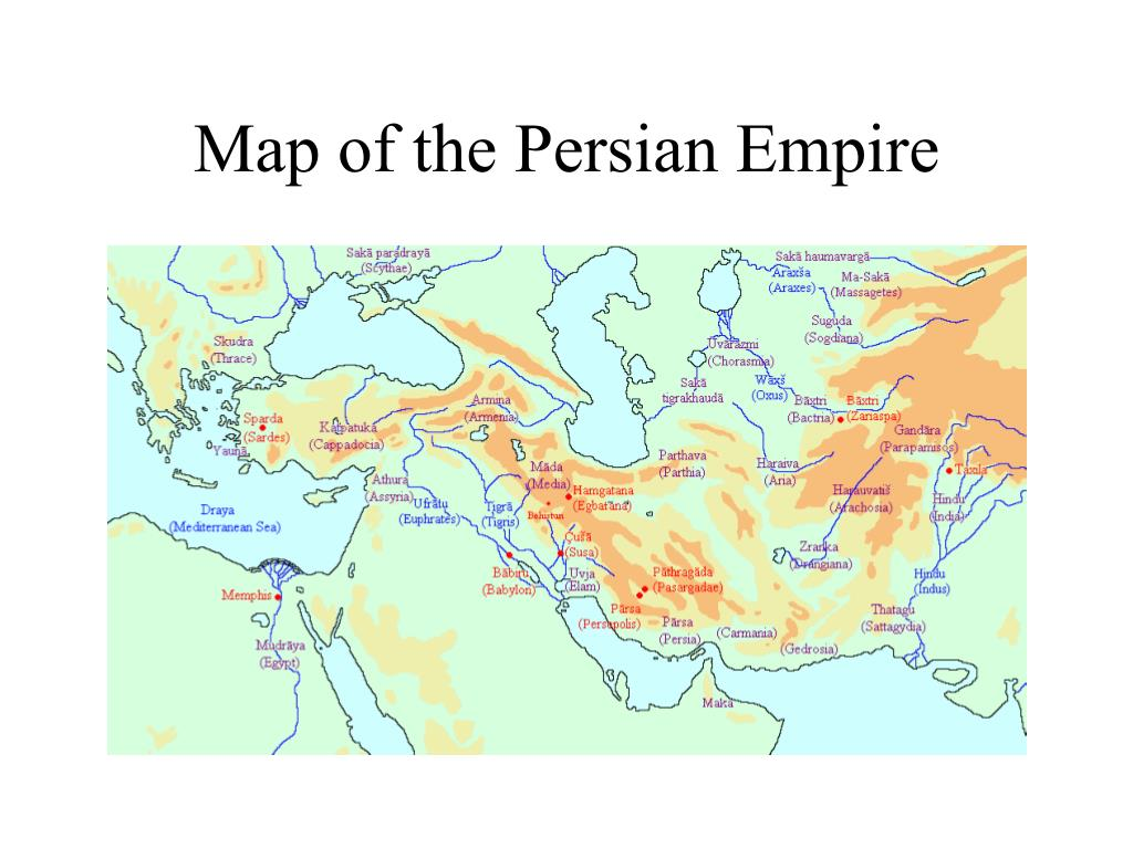 PPT - Images of Ancient Persia PowerPoint Presentation, free ...