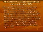 when and how was islamic fundamentalism revived in the early 1920 s