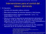 intervenciones para el control del tabaco demanda