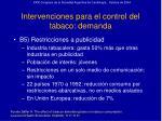 intervenciones para el control del tabaco demanda30