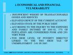 2 economical and financial vulnerability10