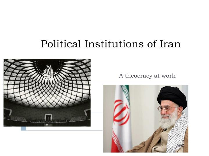 political institutions of iran n.