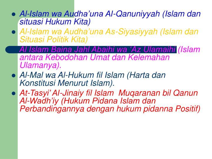 Al-Islam wa Audha'una Al-Qanuniyyah (Islam dan situasi Hukum Kita)