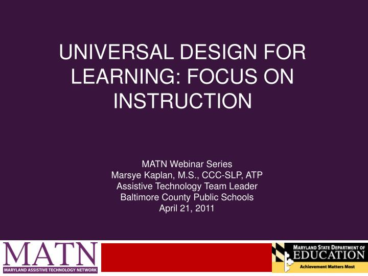 universal design for learning focus on instruction n.