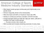 american college of sports medicine industry standards