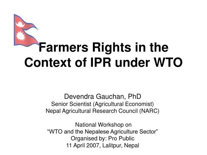 farmers rights in the context of ipr under wto n.