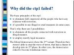 why did the ctp1 failed