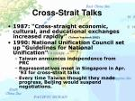 cross strait talks