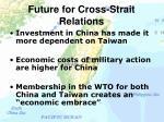 future for cross strait relations