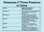 taiwanese it firms presence in china