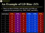 an example of ld bins 3 3