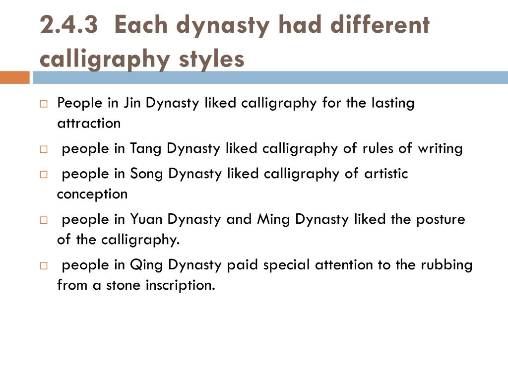 2.4.3  Each dynasty had different calligraphy styles