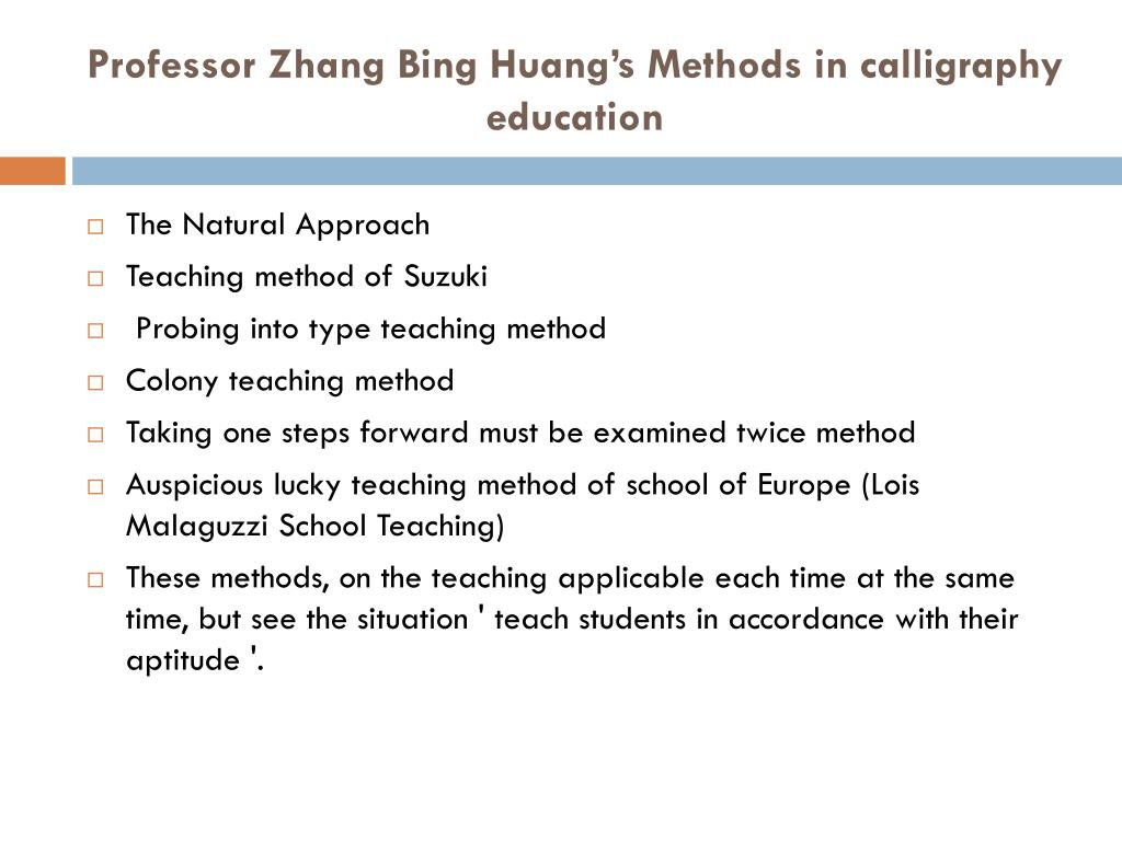 Professor Zhang Bing Huang's Methods in calligraphy education