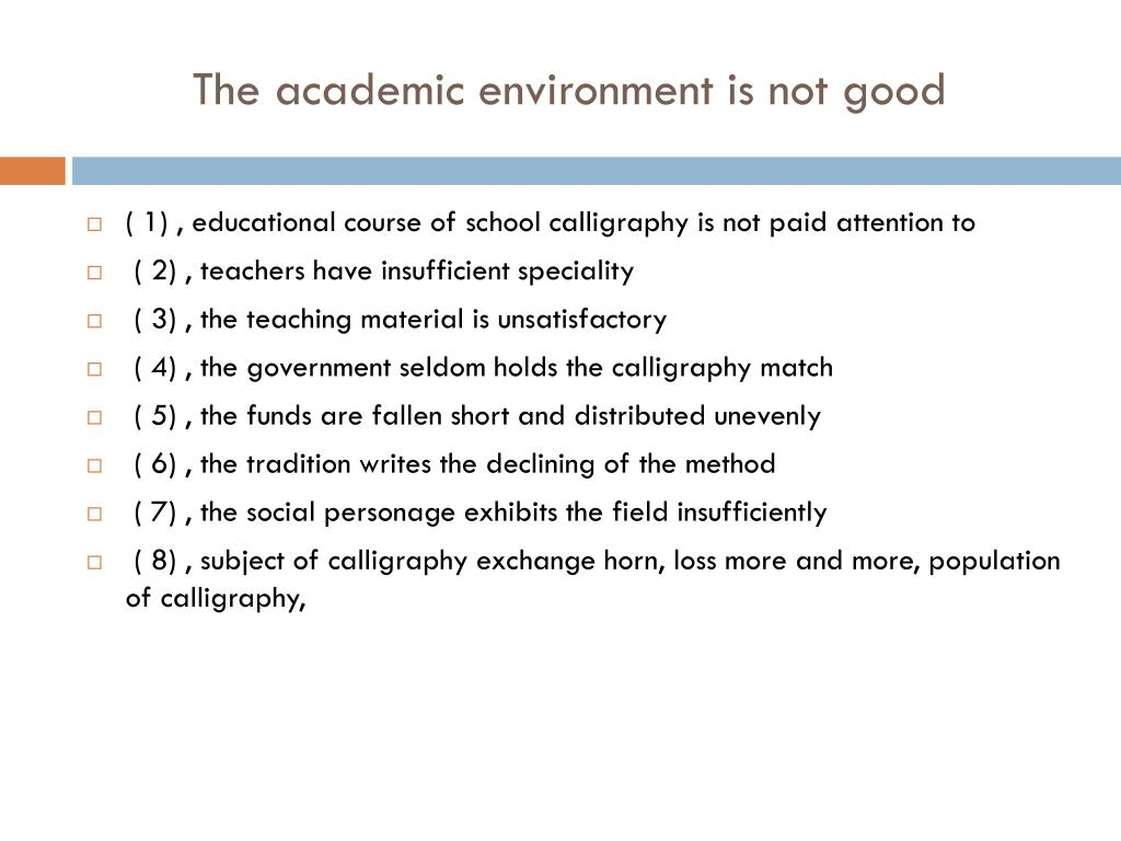 The academic environment is not good