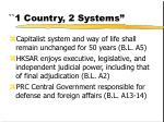 1 country 2 systems