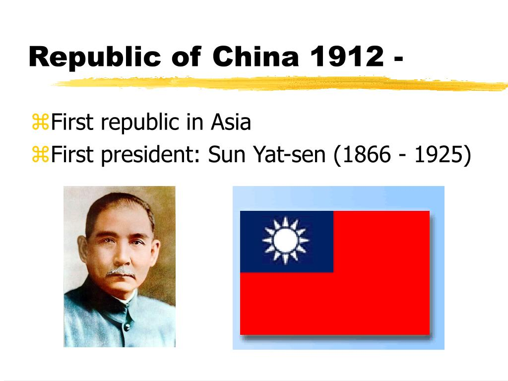 Republic of China 1912 -