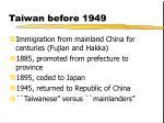 taiwan before 1949