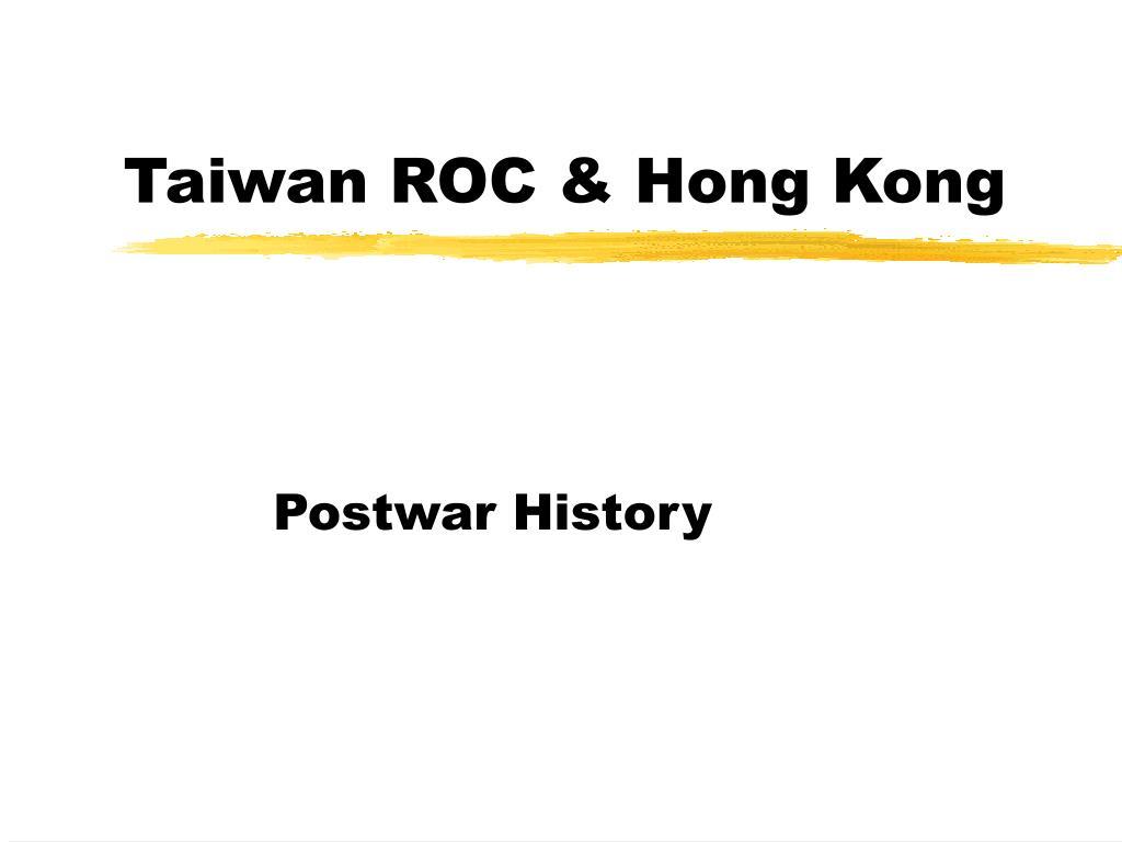 taiwan roc hong kong l.