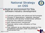 national strategy on oss