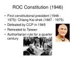 roc constitution 1946