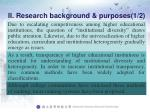 ii research background purposes 1 2