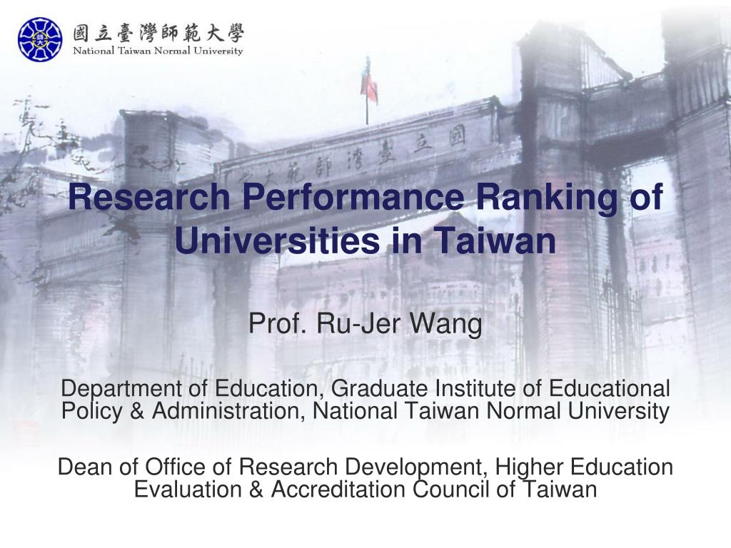 research performance ranking of universities in taiwan l.