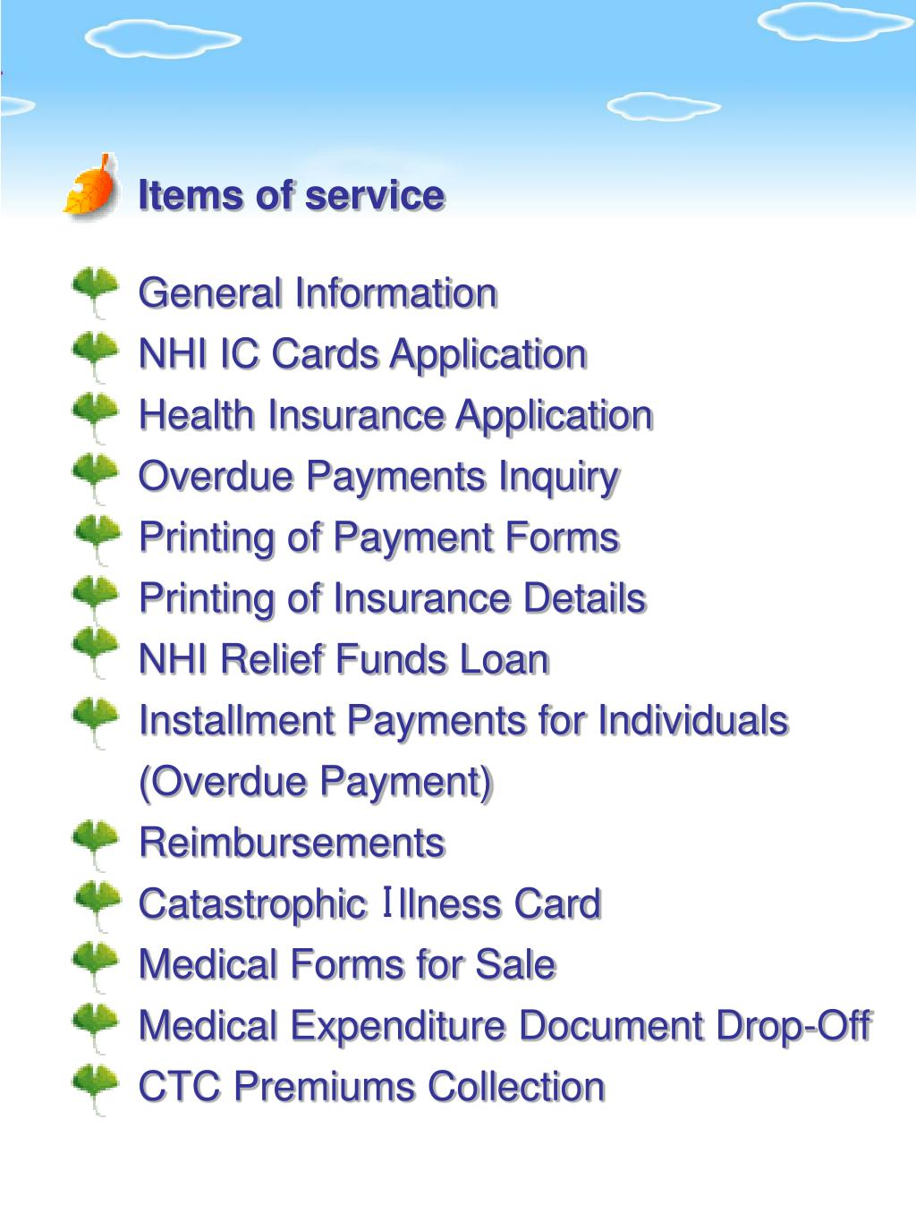 Items of service