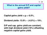 what is the annual d p and capital gains yield