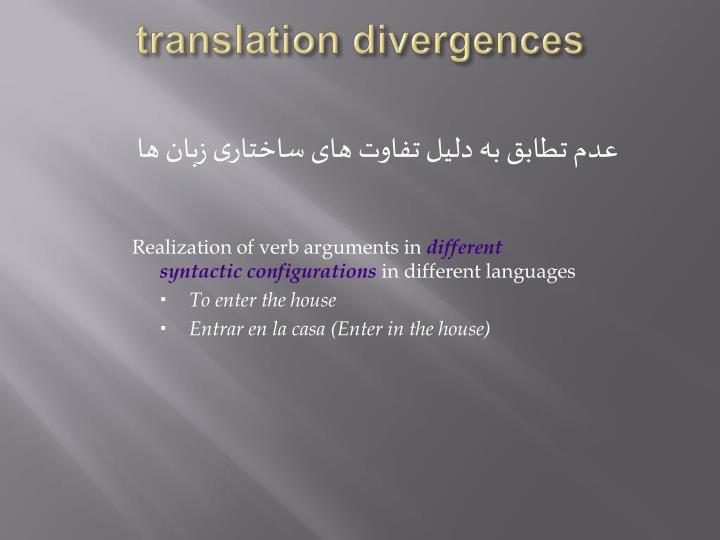 translation divergences