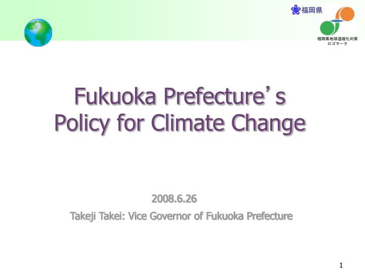 fukuoka prefecture s policy for climate change n.